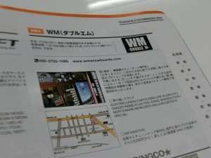 CIMG5205