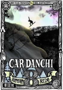 cardanchi8