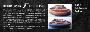 fp_insole_detail