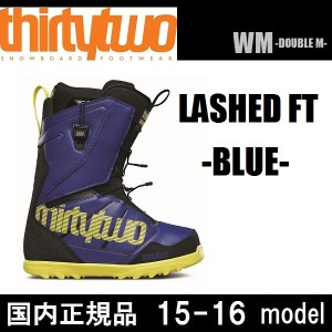 lash_bl1