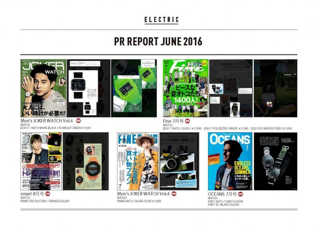 electric_media_201606