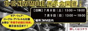 18_exhibition