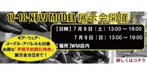 18_exhibition_2