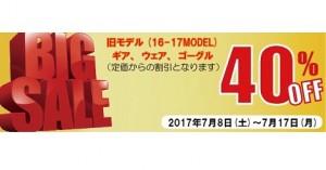 20170707-2_0